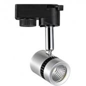 Світильник трековий світлодіодний Horoz Electric Milano-5 5 Вт 4200К срібло (018-008-00051)