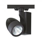 Світильник трековий світлодіодний Horoz Electric Venedik-33 33 Вт 4200К чорний (018-006-00332)
