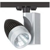 Світильник трековий світлодіодний Horoz Electric Venedik-33 33 Вт 4200К срібло (018-006-00331)