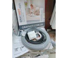 Тепла підлога GrayHot тонкий кабельний електричний двожильний 15 Вт/м