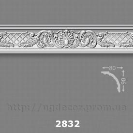 Профиль потолочный багет Добра Справа 2832