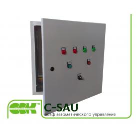 Шафа автоматичного управління C-SAU
