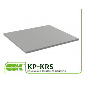 Дах від опадів для квадратних каналів KP-KRS-40-40