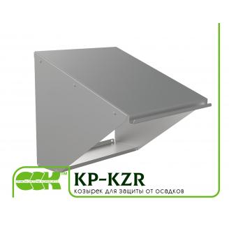 Козырек для защиты от осадков для канальной вентиляции KP-KZR-40-40