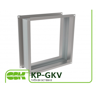 Вставка гибкая для вентиляции KP-GKV-67-67
