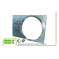 C-P переходник вентиляционный