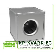 KP-KVARK-EC канальный центробежный вентилятор квадратный с EC-двигателем