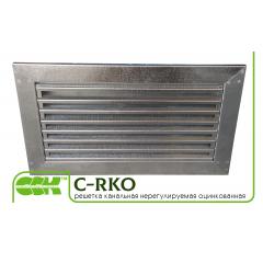 C-RKO решетка нерегулируемая канальная оцинкованная прямоугольная