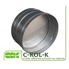 C-KOL-K клапан обратный для круглых каналов