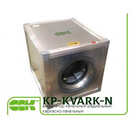 Вентилятор канальный квадратный каркасно-панельный KP-KVARK-N-42-42-9-2,8-4-380