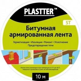 Лента-герметик Plastter 0,1x10 м терракотовая