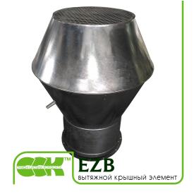 Вытяжной крышный элемент EZB-400