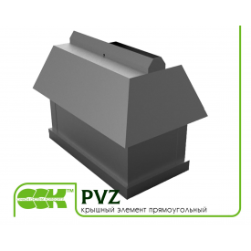 Прямокутний даховий елемент вентиляції PVZ-700