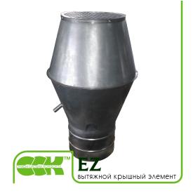 Вытяжной крышный элемент EZ-125
