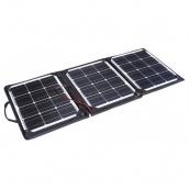 Сонячне зарядний пристрій КВАЗАР KV-70SMW
