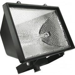 Прожектор, світильник