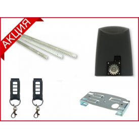 Комплект автоматики для откатных ворот Rotelli Premium 1100 MINI