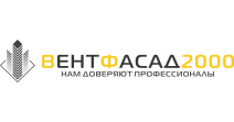 "ООО ""Вентфасад2000"""