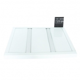 Рейкова стеля Бард ППР-084 білий глянець-срібло металік комплект 100x100 см