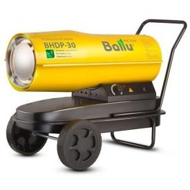 Дизельна теплова гармата Ballu BHDP-50