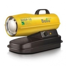 Дизельна теплова гармата Ballu BHDP-20