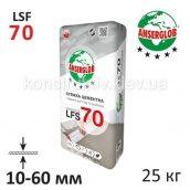 Стяжка для пола Anserglob LFS-70 10-60 мм 25 кг