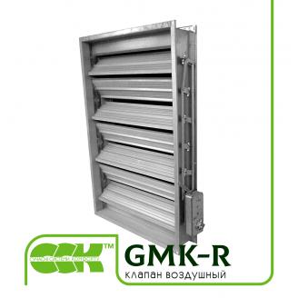 Клапан воздушный GMK-R