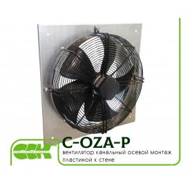 Осьовий Вентилятор канальний монтаж пластиною до стіни C-OZA-P-045-220