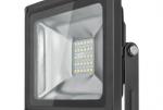 Прожектор світлодіодний