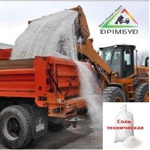 Соль техническая для посыпки дорог