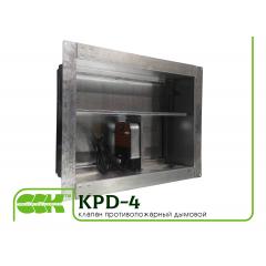 KPD-4 клапан противопожарный дымовой