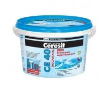 Затирка для швов Ceresit СЕ 40 Aquastatic 2 кг бежевый