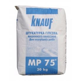 Штукатурка Knauf MП 75 30 кг