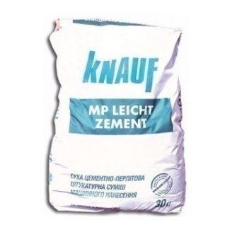 Штукатурка Knauf МП Ляйхт Цемент 30 кг