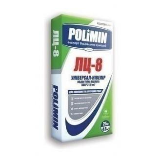 Смесь для пола Polimin Универсал-нивелир ЛЦ-8 25 кг