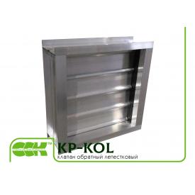 Канальный клапан обратный лепестковый KP-KOL-46-46