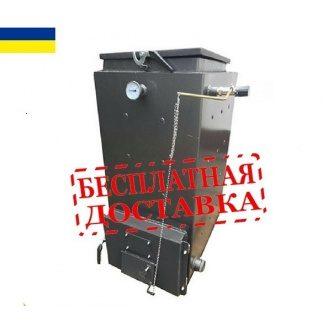 Шахтный котел длительного горения Холмова 15 кВт