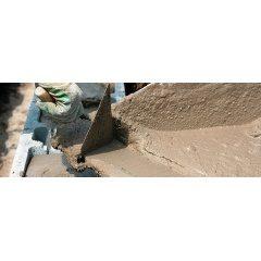 Добавки для бетону