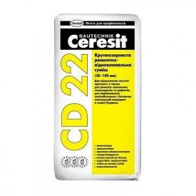 Ремонтно-восстановительная крупнозернистая смесь Ceresit CD 22 25 кг