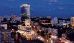 Почему Киев обогнал Москву по качеству жизни