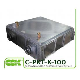 Пластинчастий теплоутилізатор для круглих каналів C-PKT-K-100