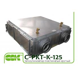 Пластинчатый теплоутилизатор C-PKT-K-125