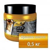 Эмаль декоративная акриловая Touch of magic MAXIMA красное золото 0,5 кг