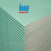 Гіпсокартон вологостійкий Knauf 12,5х1200х2500мм