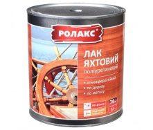Лак Яхтенный Ролакс 2,5 кг