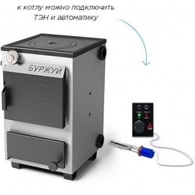 Твердотопливный котел Буржуй 12 кВт + электроТЭН