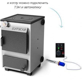 Твердопаливний котел Буржуй 12 кВт + електроТЕН