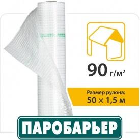 Паробарьер Н90 JUTA пароизоляционная пленка для защиты теплоизоляции с внутренней стороны