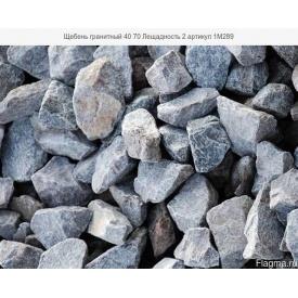 Щебінь гранітний фракція 70х140