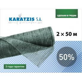 Полимерная сетка для затенения 50% 2х50 м